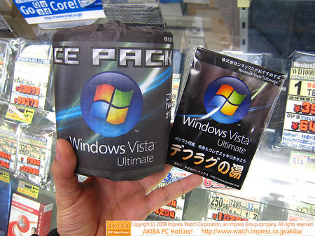 Papel higiénico Windows Vista