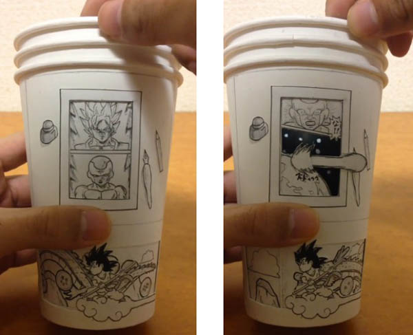 dragonball-cafe