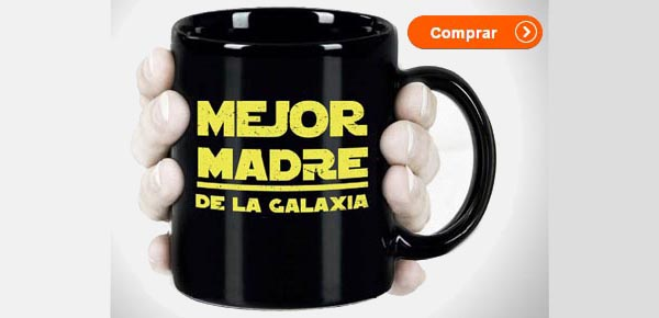taza-mejor-madre-galaxia