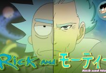 Rick & Morty a la japonesa